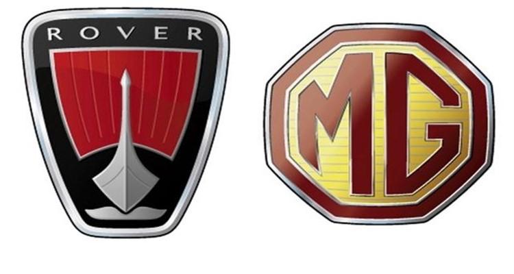 XEON ROVER 75 / MG ZT